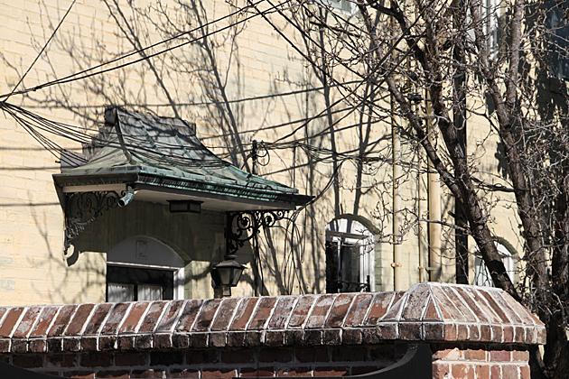 Little Roof Savannah