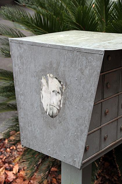 Mail Box Face