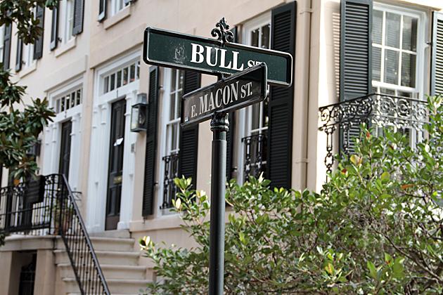 bull street Savannah